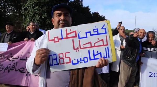 ابشروا يا ضحايا النظامين الاساسيين 1985/2003