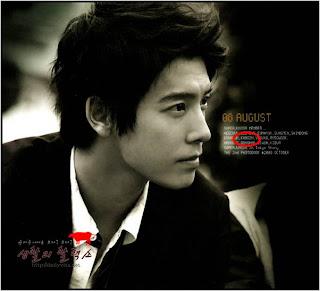A Haesica Timeline Donghae amp Jessica