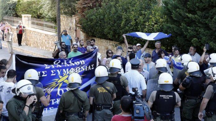 Σκοπιανό: Διαμαρτυρία έξω από εκδήλωση του ΣΥΡΙΖΑ στη Παιανία από  πατριώτες (Βίντεο)