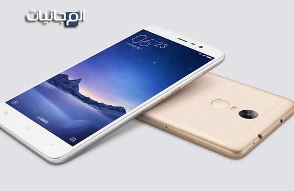 كوبون رائع على هاتف Xiaomi Redmi Note 4