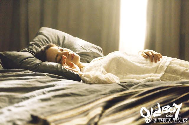 Oldboy c-drama Ariel Lin
