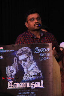 Inayathalam Tamil Movie Audio Launch Stills  0040.jpg