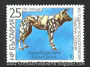 Lycaon Pictus stamp
