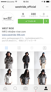 westride