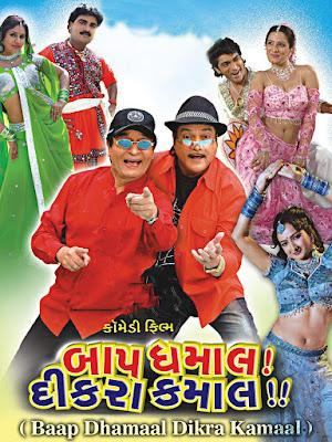 Baap Dhamaal Dikra Kamaal 2008 Gujarati 720p WEB-DL 1.1GB