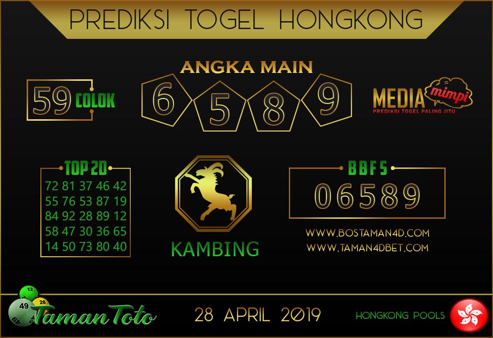 Prediksi Togel HONGKONG TAMAN TOTO 28 APRIL 2019