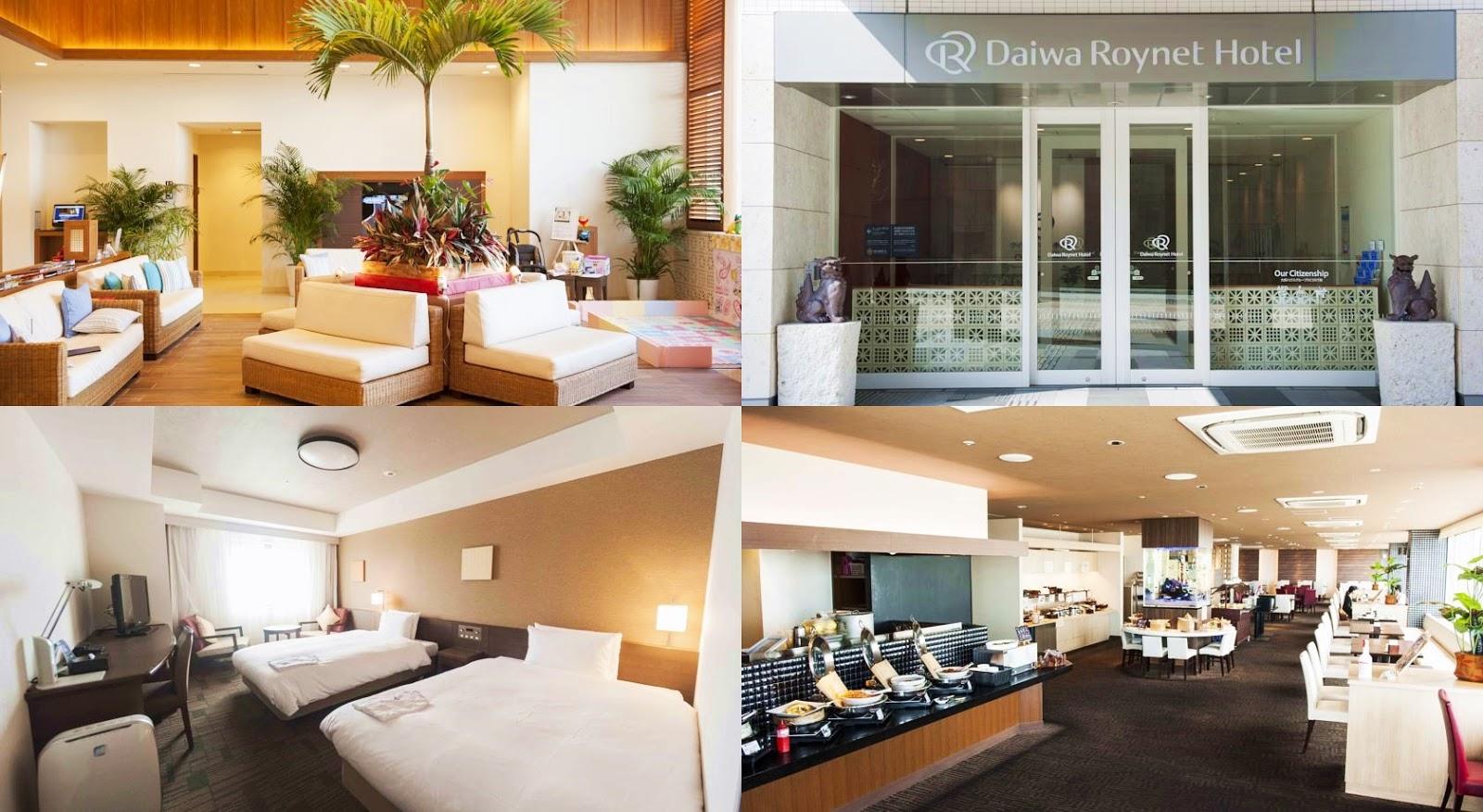沖繩-住宿-推薦-那霸-歌町大和ROYNET酒店-Daiwa-Roynet-Hotel-Naha-Omoromachi-Okinawa-hotel-recommendation