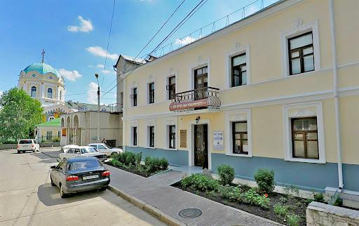 Дом-музей Сельвинского в Симферополе