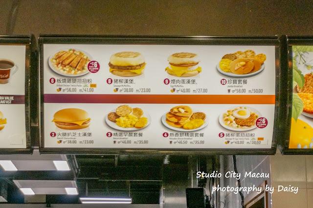 澳門美食, 澳門早餐, 澳門旅遊, 澳門兩天一夜, 澳門自助旅行, 澳門行程, 澳門餐廳