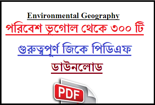300 Environmental Geography General Knowledge