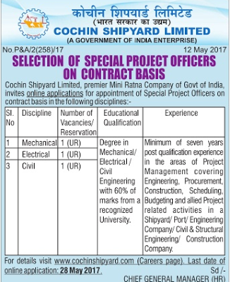 CSL Recruitment 2017 cochinshipyard.com Apply Online Application Form