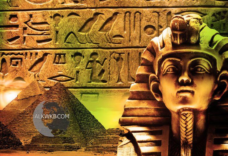pharaoh curse