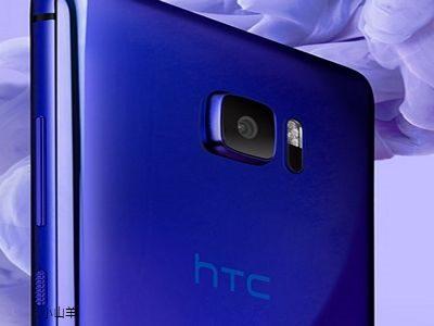 HTC U Ultra手機