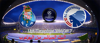 Vs Porto and FC Copenhagen Live 14/09/2016 Champions League