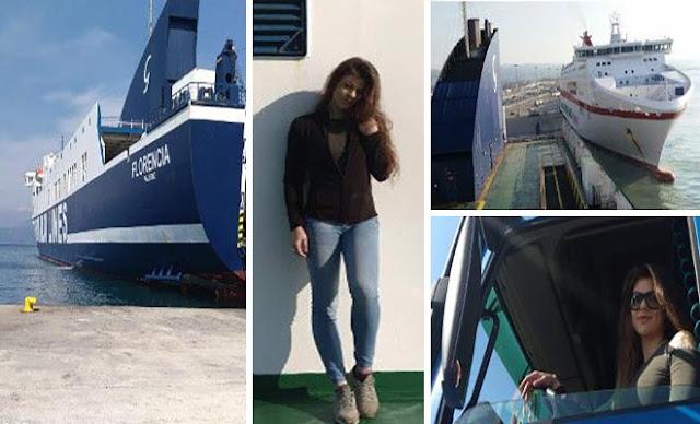 Ντανιέλα: Η νεότερη Ελληνίδα οδηγός νταλίκα