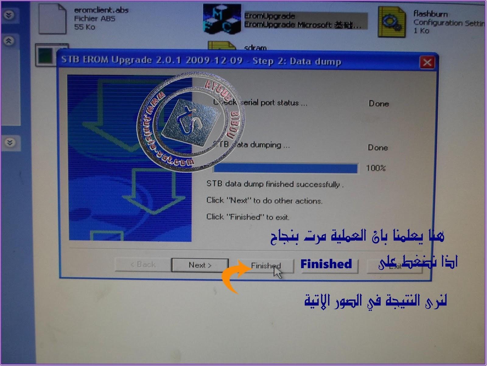 JOUR A STARSAT MISE USB TÉLÉCHARGER GRATUITEMENT SR-X7100