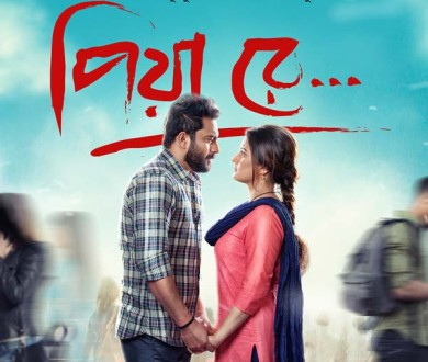 Piya Re Title Track Lyrics In Bangla