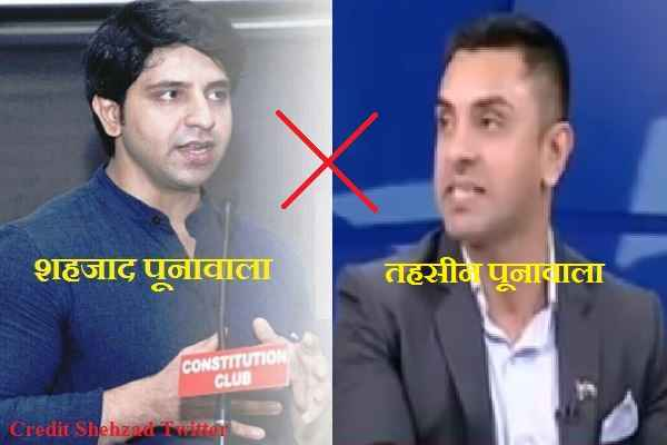 shehzad-poonawalla-told-tehseen-poonawlla-is-congress-loyal-i-am-not