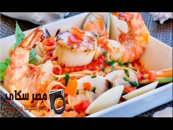 طاجن المكرونة بالمأكولات البحرية وطريقة التحضير بالصور Macaroni with seafood