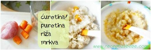 Curetina, puretina, riza i mrkva za bebe
