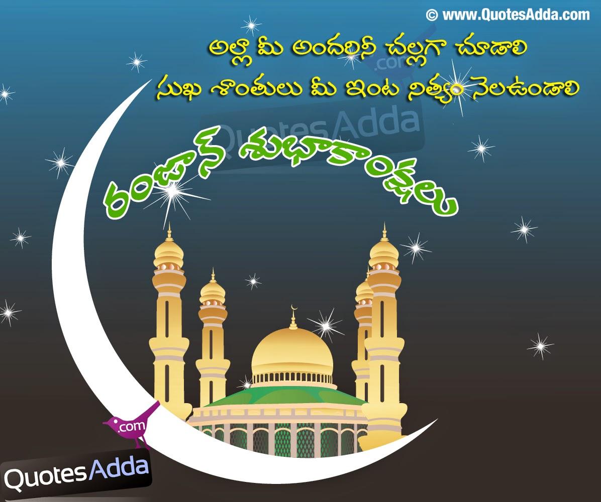 ... Adda.com | Telugu Quotes | Tamil Quotes | Hindi Quotes | English