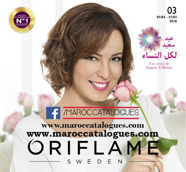oriflame maroc mars 2016