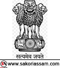 Note: Assam Government To Held TET In September 2019   SAKORI ASSAM