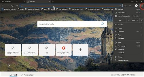 المتصفح الجديد من مايكروسوفت المبني على كروميوم the new microsoft edge