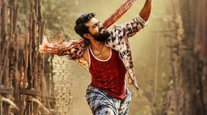 Rangasthalam Is Out And Is Trending All Over