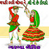 Chapti Bhari Chokha Lyrics Gujarati Garba, Navratri Songs Lyrics
