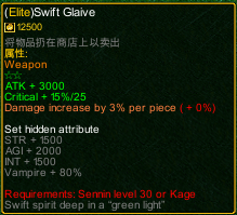 naruto castle defense 6.0 Item Elite Swift Glaive detail