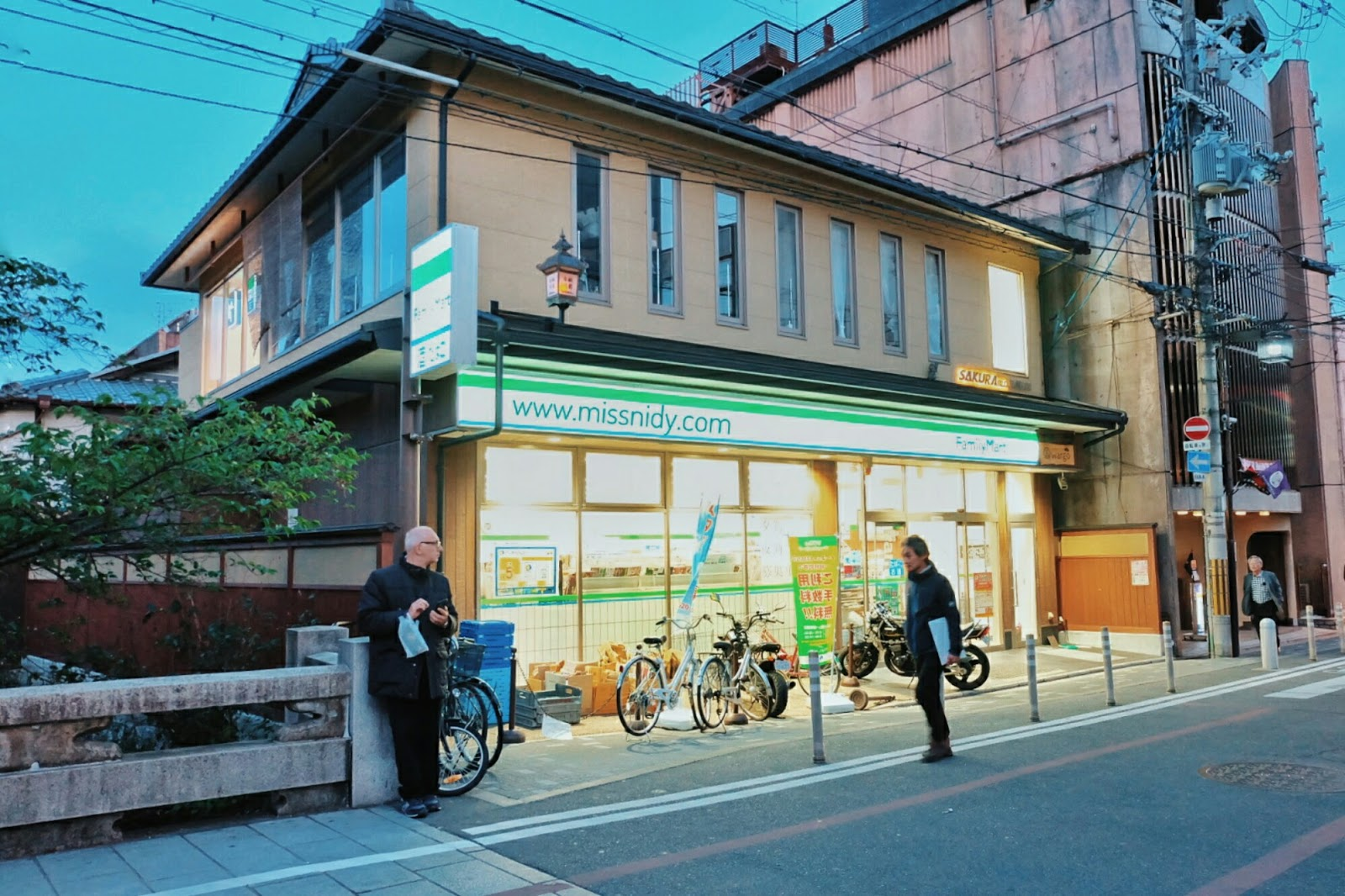 tempat sewa kimono murah di kyoto