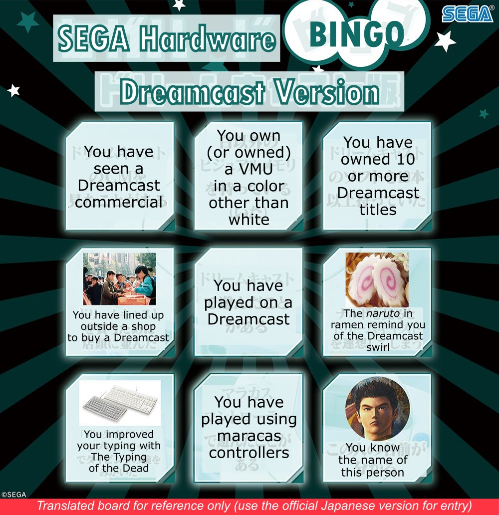 SEGA Japan's Dreamcast Bingo Give-Away