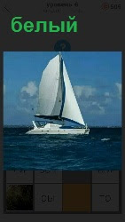 460 слов 4 белый парус яхты на воде 6 уровень