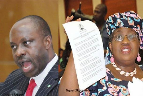 missing N30 trillion nigeria