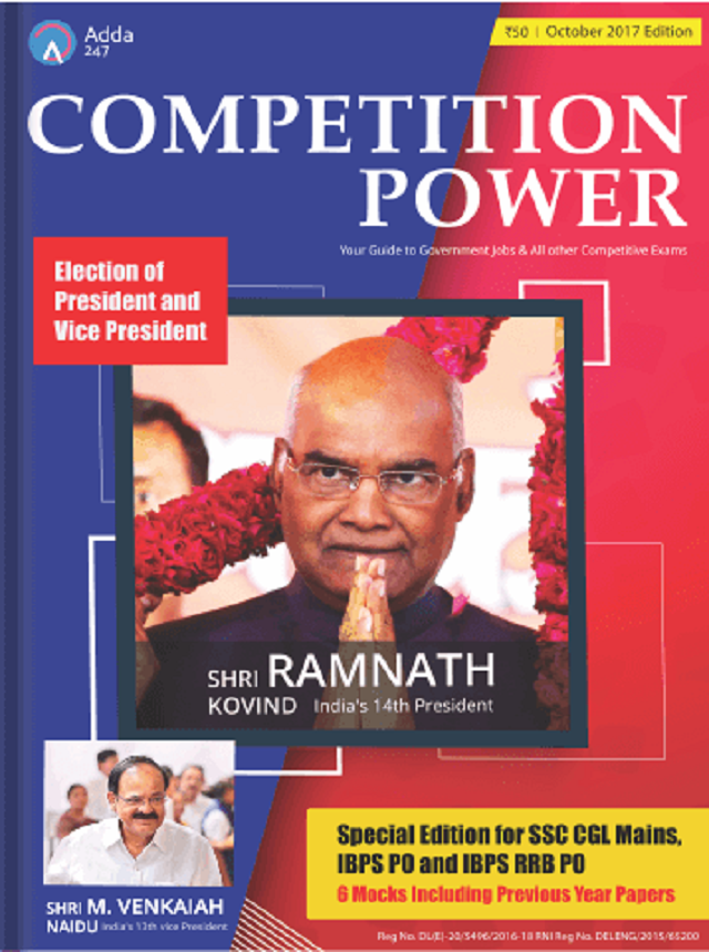 Competition power magazine april to october free pdf download today we are sharing competition power magazine april to october 2017 these is one of the best books for current affairs this is very useful for many fandeluxe Choice Image