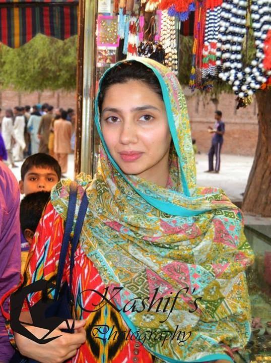 Mahira Khan At Multan Expo Center