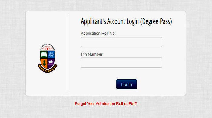 NU Degree Admission Login 2018