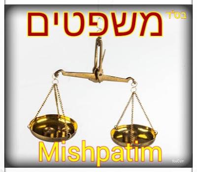 Mensagem da Parashá - Mishpatim