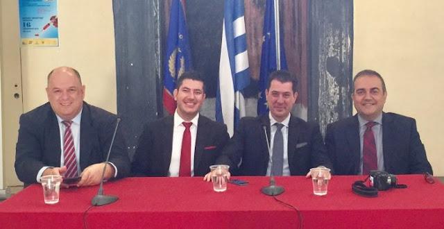 Εκδήλωση και παρουσίαση του Ομαδικού Συμβολαίου Ασφάλισης των Δικηγόρων Ναυπλίου (Λ.Ε.Α.ΔΙ.Ν.)