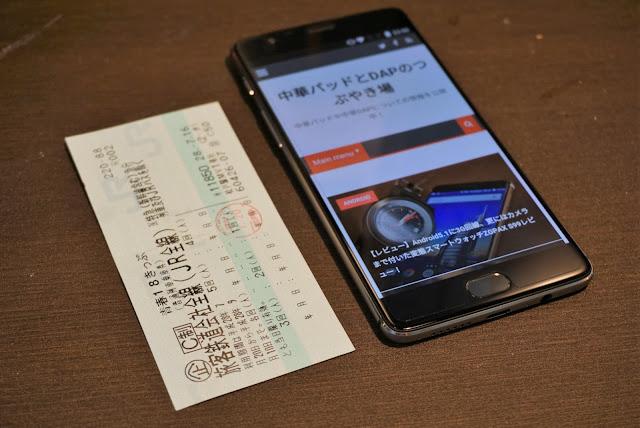 【フォトレビュー】OnePlusの最新作、OnePlus 3フォトレビュー
