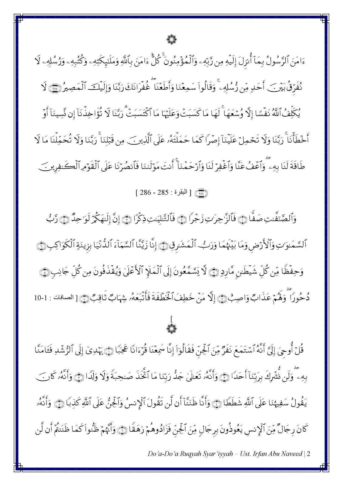 Bacaan Ruqyah Syariyyah Lengkap