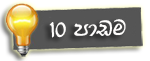 http://www.aluth.com/2014/04/learn-korean-language-in-sinhala-10.html