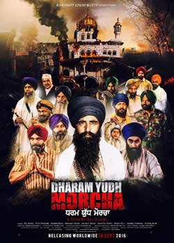 Dharam Yudh Morcha 2016 Punjabi Download HDRip 720p at movies500.info