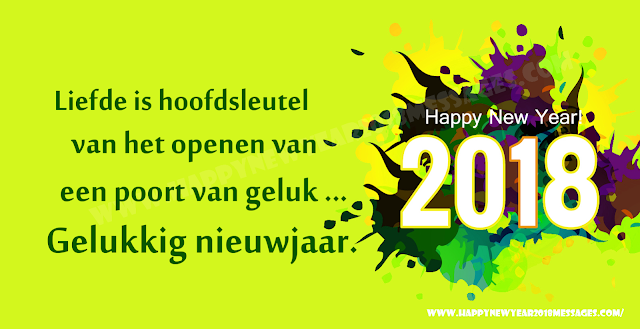 New Year 2018 Dutch Images