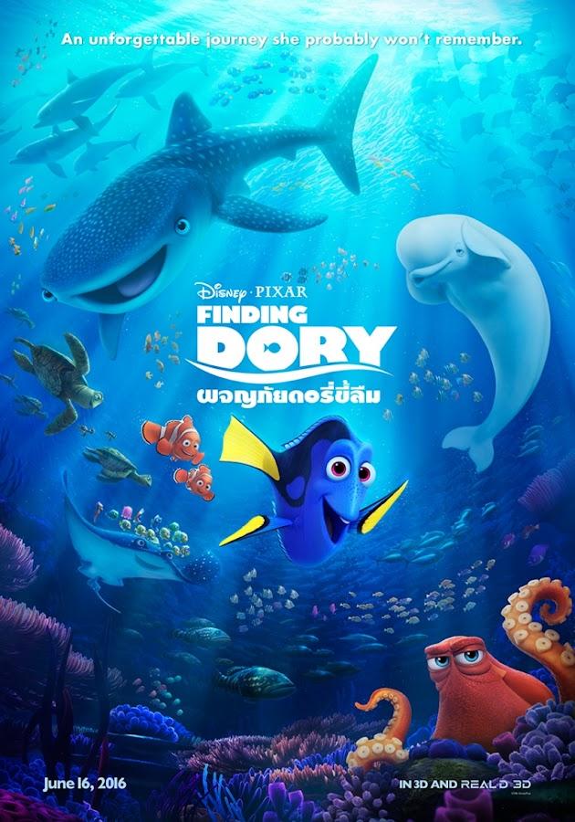 ตัวอย่างหนังใหม่ : Finding Dory (ผจญภัยดอรี่ขี้ลืม) ตัวอย่างที่ 2 ซับไทย poster thai