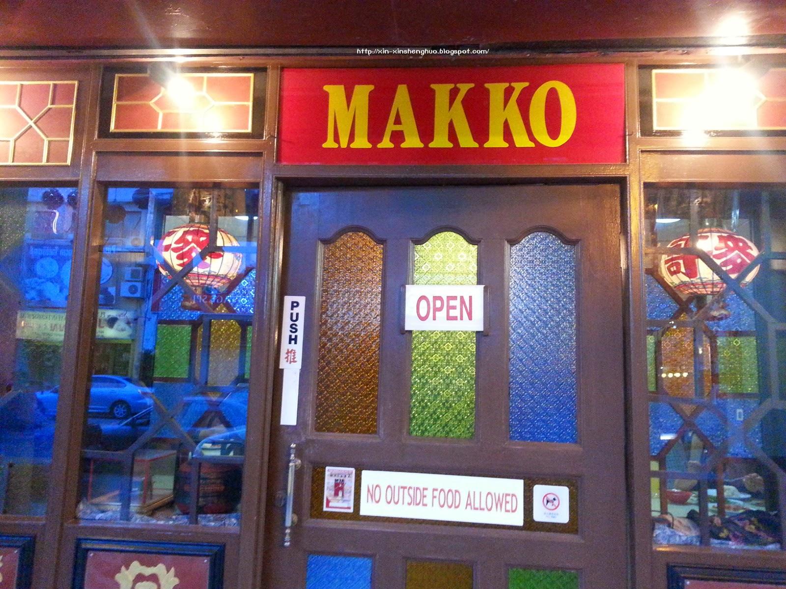Restoran Nyonya Makko 麦哥娘惹餐馆