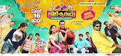 Meelo Everu Koteswarudu-thumbnail-5