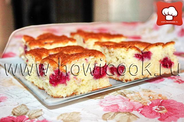 рецепт вкусного бисквита с ягодами с фото