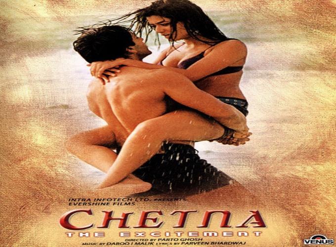 download-adult-hindi-movies